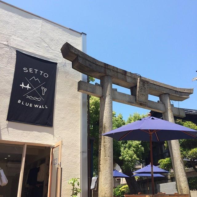 【ジーニストの聖地】ジーンズ、デミカツ、古民家…お腹いっぱい岡山県倉敷を堪能してきた! 8番目の画像