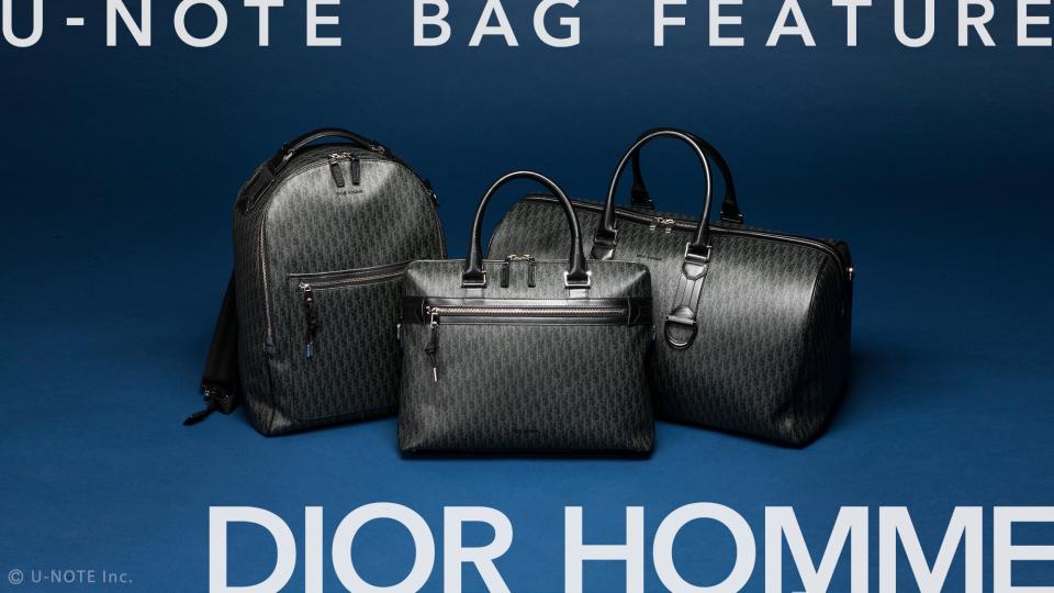 DIOR HOMME(ディオール オム)、「ダークライト」バッグでスタイルのあるオトコになれ。 1番目の画像