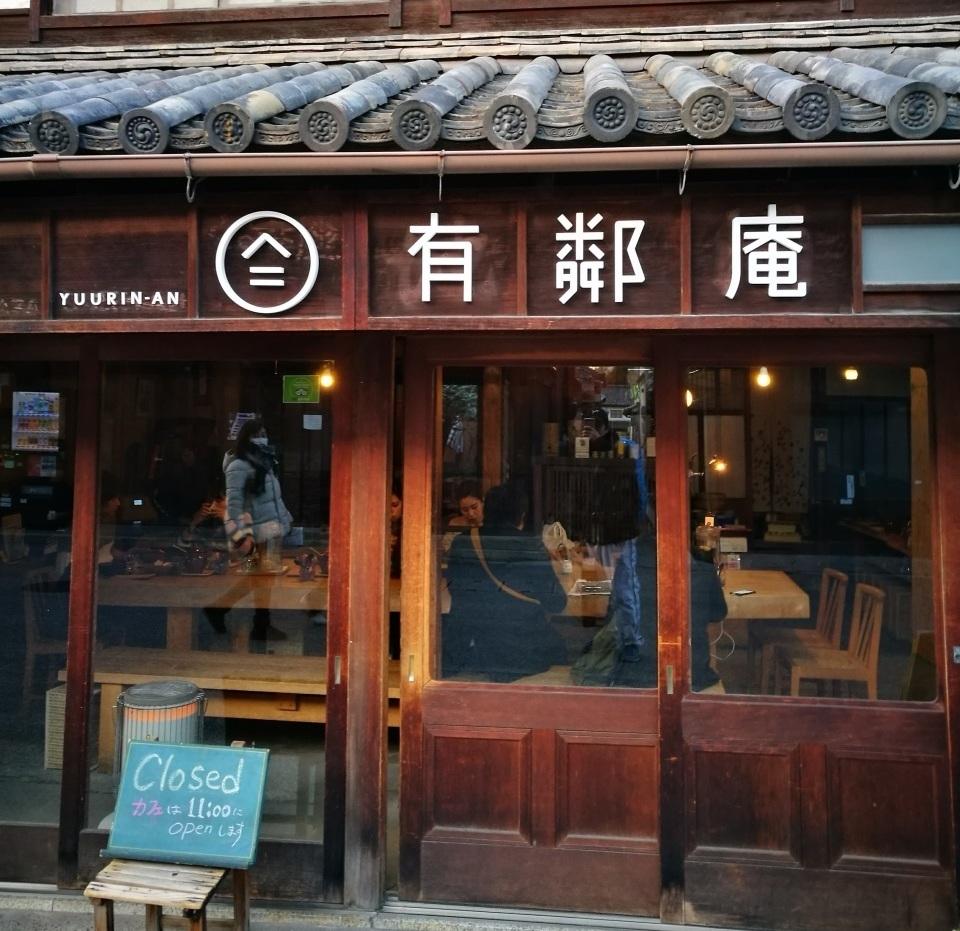 【ジーニストの聖地】ジーンズ、デミカツ、古民家…お腹いっぱい岡山県倉敷を堪能してきた! 12番目の画像