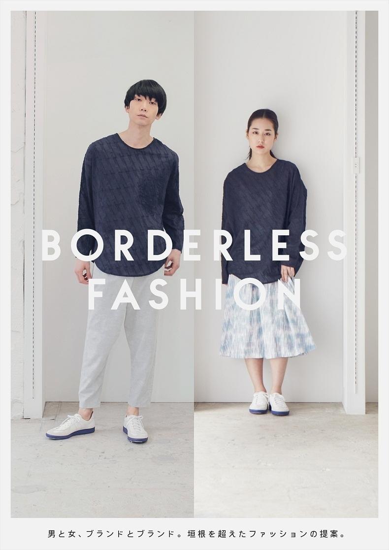 """""""自由にファッションを楽しむ""""「BORDERLESS FASHION」展が開催中! 2番目の画像"""