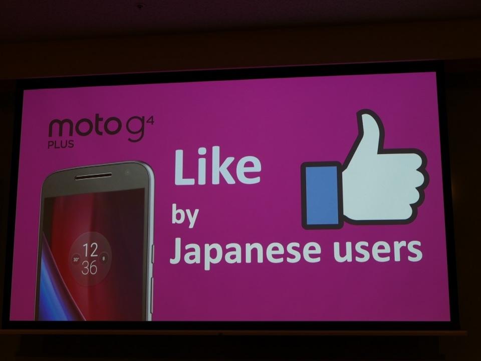 モトローラの新スマホ「Moto G5 Plus・G5」の予約開始:3月31日より発売へ 5番目の画像