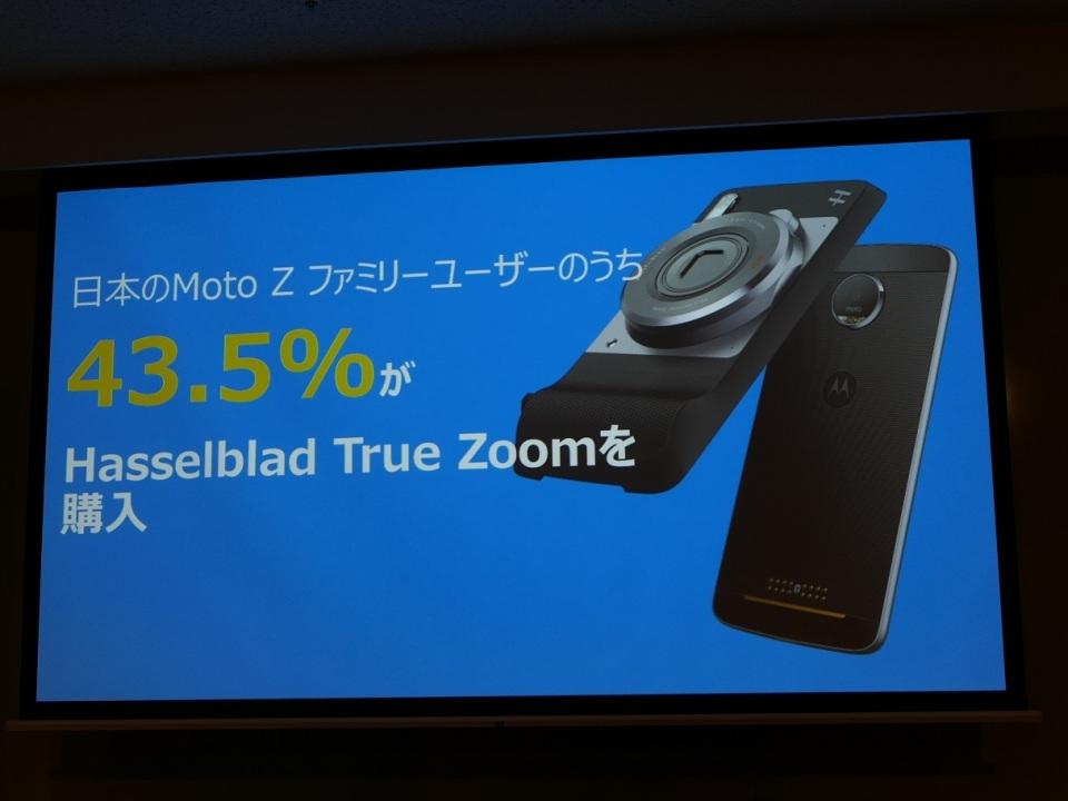 モトローラの新スマホ「Moto G5 Plus・G5」の予約開始:3月31日より発売へ 6番目の画像