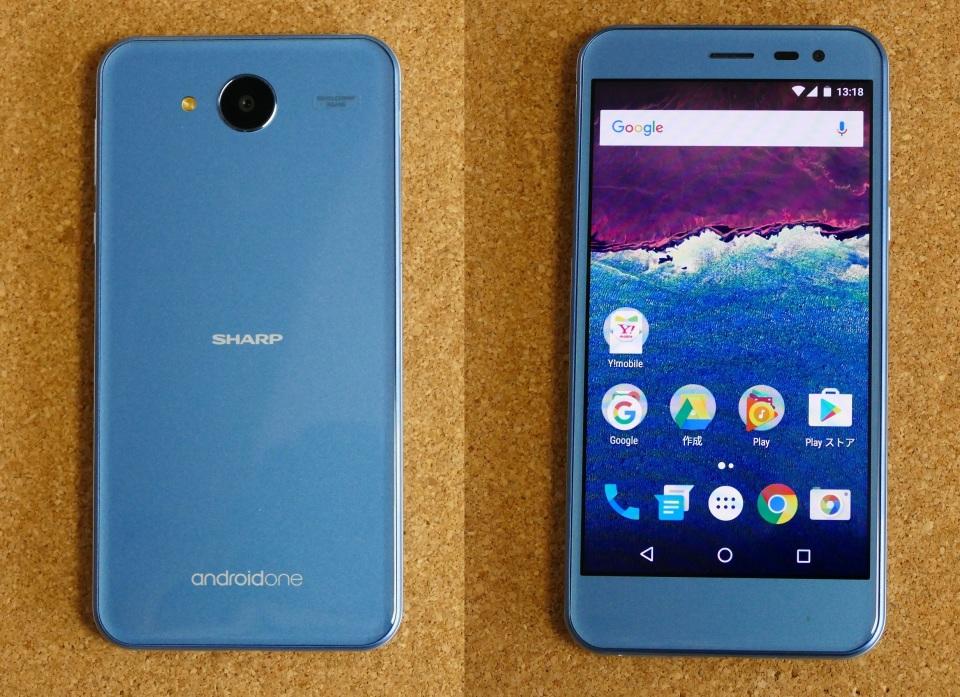 Googleブランド「Android One」に新モデル登場!507SH、S1、S2を徹底比較 2番目の画像