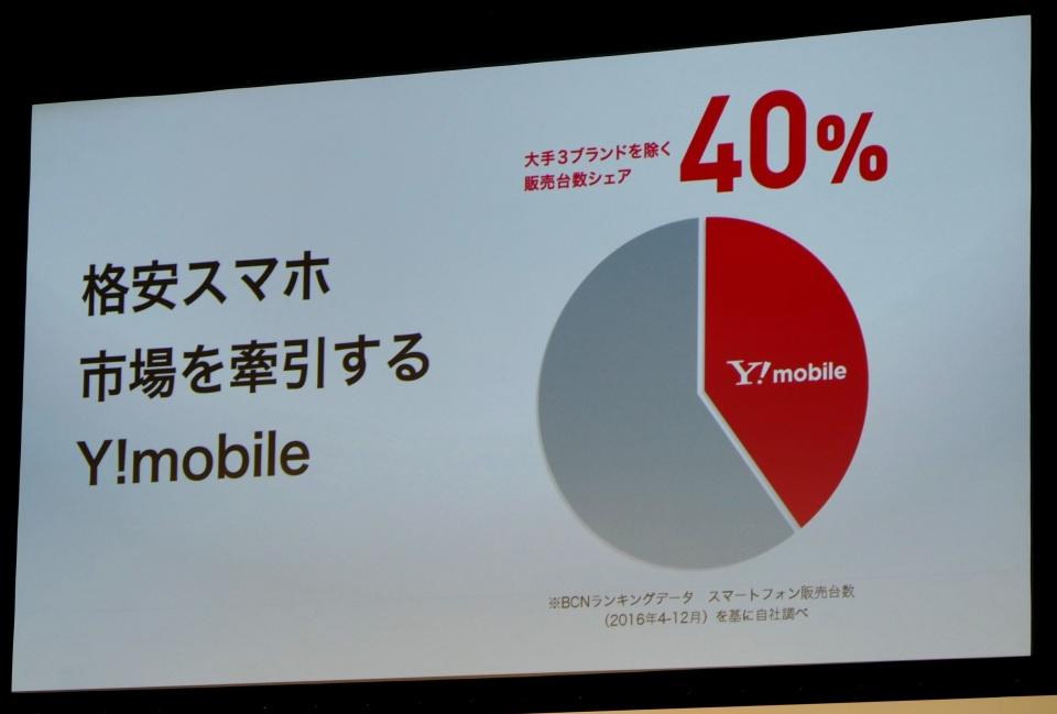 Googleブランド「Android One」に新モデル登場!507SH、S1、S2を徹底比較 4番目の画像