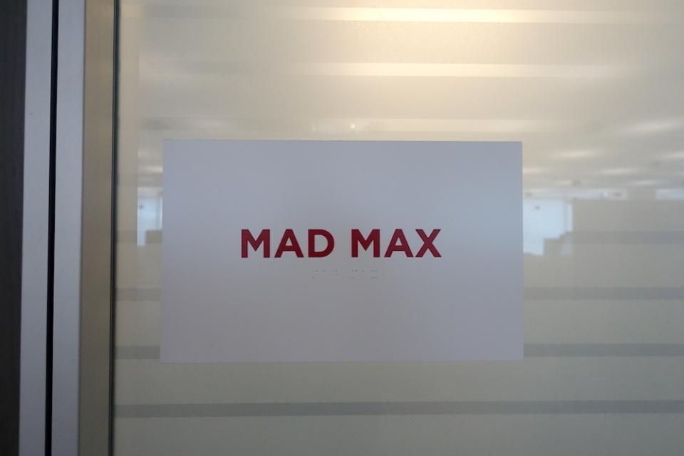 西田宗千佳のトレンドノート:潜入!世界最大のネット配信企業Netflixはこんな会社だった 9番目の画像