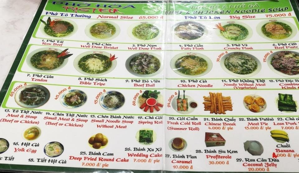 片道2万4,000円で行けるベトナム美食の街・ホーチミンの魅力を現地レポート! 4番目の画像