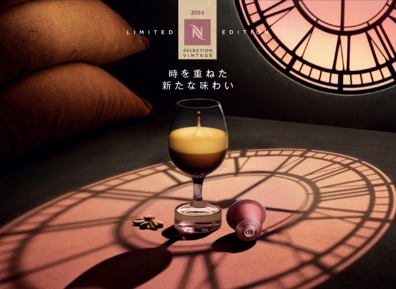 THE IMPRESSION|ネスプレッソが提供する「至福のコーヒー体験」 5番目の画像