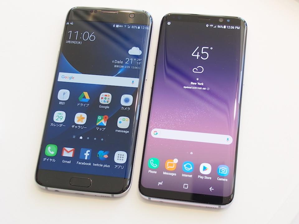 サムスン渾身の最新スマホ「Galaxy S8/S8+」ハンズオン:ニューヨーク発表会現地レポート 3番目の画像