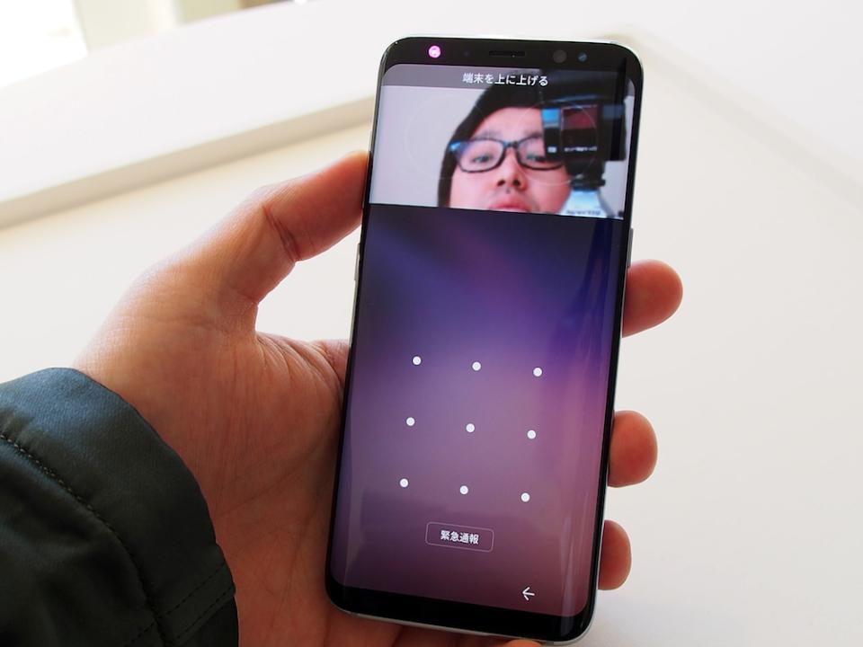 サムスン渾身の最新スマホ「Galaxy S8/S8+」ハンズオン:ニューヨーク発表会現地レポート 5番目の画像