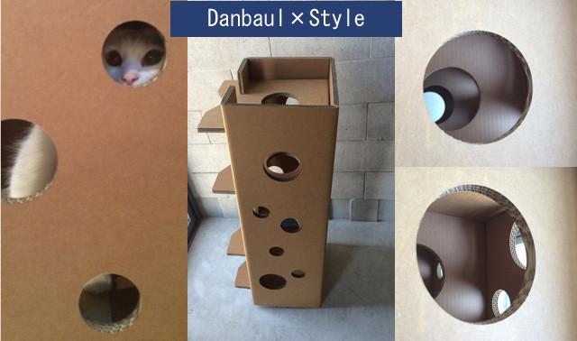 ニャンとも便利な組み立て家具! 強化ダンボールでできた猫まっしぐらな穴あきベンチ&スツール 3番目の画像