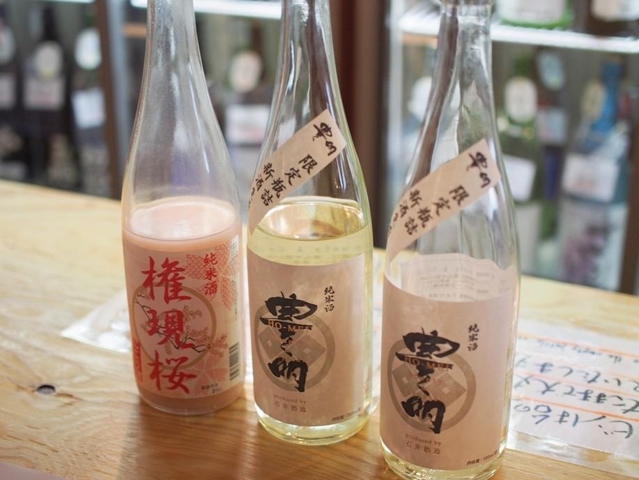 【体験】今年の夏は−2℃の日本酒が流行る?シャープの液晶技術を応用した日本酒向け保冷バッグが登場 6番目の画像