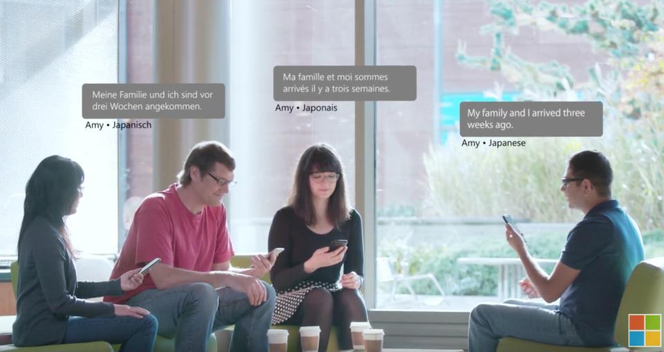 マイクロソフトが実現させた「ほんやくコンニャク」:AIで翻訳を攻める戦略の秘密 2番目の画像