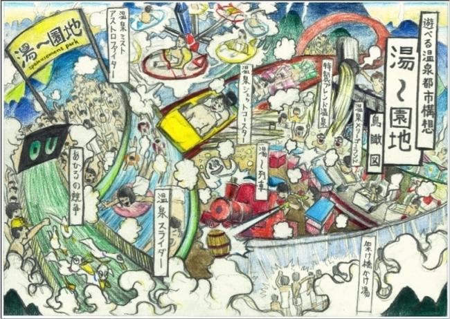 別府市「湯〜園地」が3,000万円を集め、7月に限定3日間の開園決定!その完成予想図はコレだ!! 2番目の画像