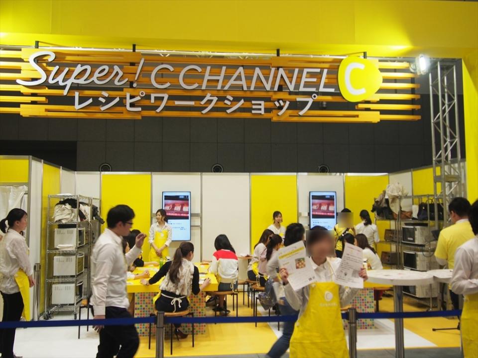 「C Channel」のリアルイベントから見る、動画メディアのインフルエンサーマーケティング戦略 4番目の画像