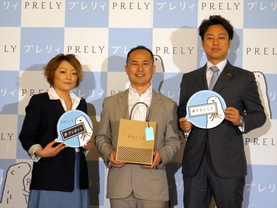 ギフトはよりカジュアルに!「PRELY(プレリィ)」が開拓するカジュアルギフトECサイトに大注目 1番目の画像