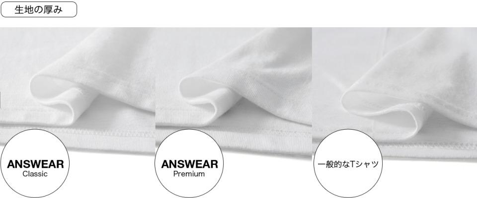 4月23日「肌が透けない白無地Tシャツ」限定発売。透け感なんてオトコには必要ない 2番目の画像