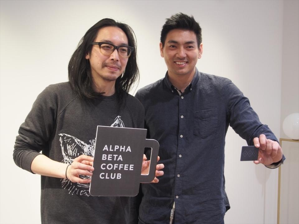 グーグル出身者が展開する「ALPHA BETA COFFEE CLUB」目指すはコーヒーハック 11番目の画像