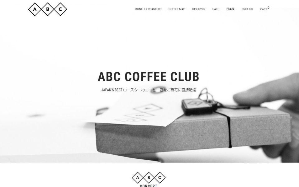 グーグル出身者が展開する「ALPHA BETA COFFEE CLUB」目指すはコーヒーハック 7番目の画像