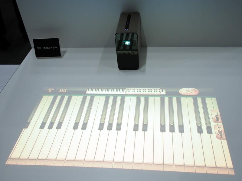 壁や机に投影した映像をタッチ操作!「Xperia Touch」ファーストインプレッション 4番目の画像