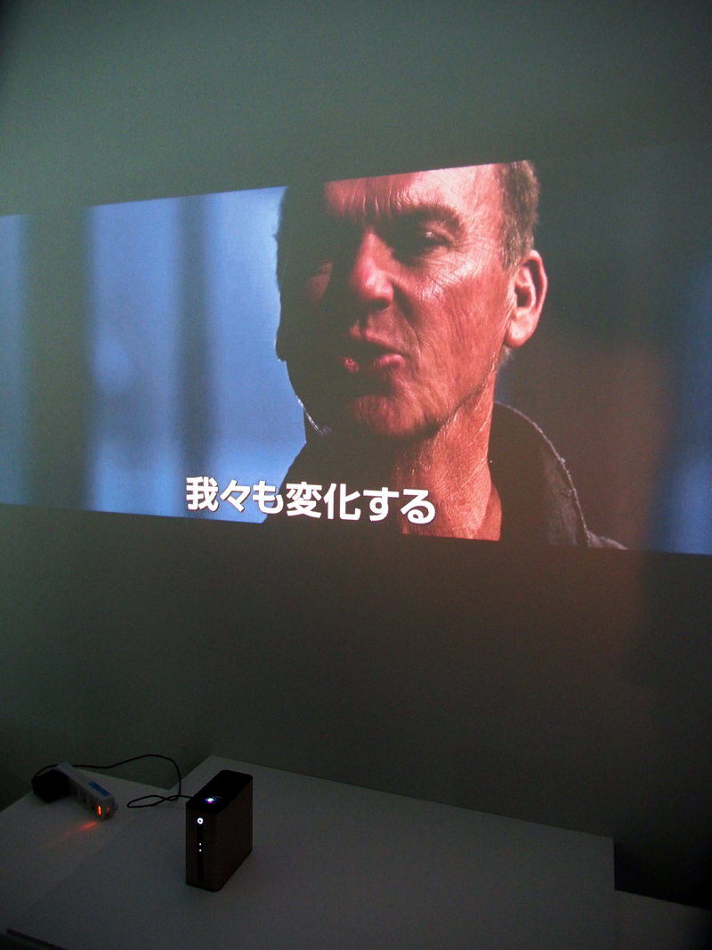 壁や机に投影した映像をタッチ操作!「Xperia Touch」ファーストインプレッション 5番目の画像