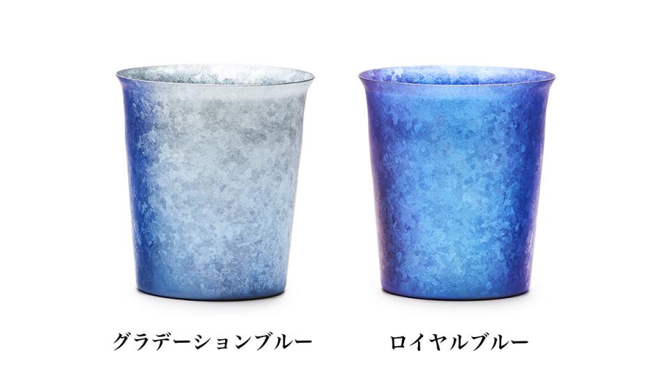 美しい青に心奪われる。夏は冷たく、冬は温かさが続く中宮虎熊店「純チタンタンブラー」 5番目の画像