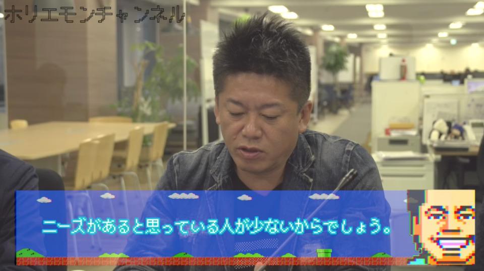 日本は宿泊目的のチープなホテルばかり? ホリエモン「日本のデザインホテル需要は高くないよね」 2番目の画像