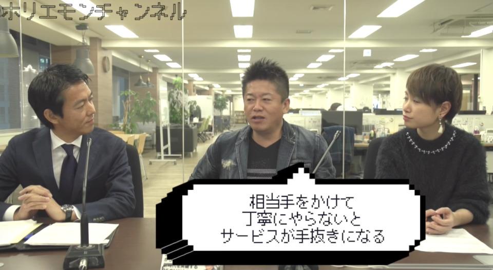 日本は宿泊目的のチープなホテルばかり? ホリエモン「日本のデザインホテル需要は高くないよね」 4番目の画像