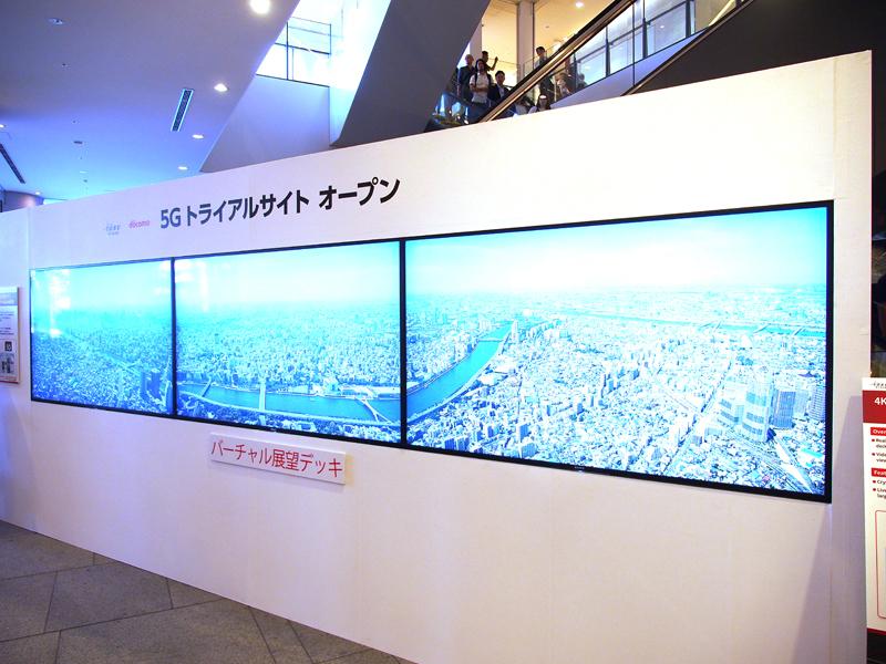 次世代通信「5G」商用化で何が変わるのか:ジャーナリスト石野純也がドコモの5Gイベントをレポート 2番目の画像