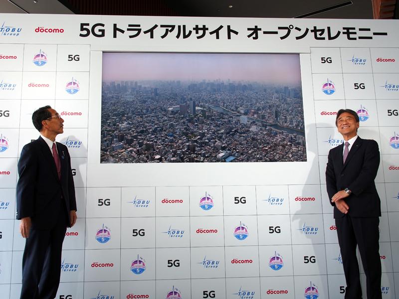 次世代通信「5G」商用化で何が変わるのか:ジャーナリスト石野純也がドコモの5Gイベントをレポート 3番目の画像