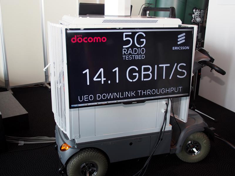 次世代通信「5G」商用化で何が変わるのか:ジャーナリスト石野純也がドコモの5Gイベントをレポート 4番目の画像