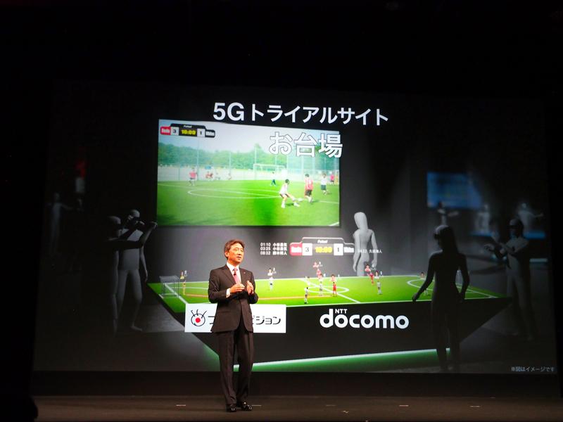 次世代通信「5G」商用化で何が変わるのか:ジャーナリスト石野純也がドコモの5Gイベントをレポート 6番目の画像