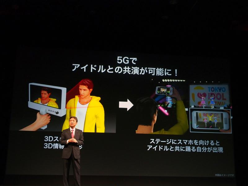 次世代通信「5G」商用化で何が変わるのか:ジャーナリスト石野純也がドコモの5Gイベントをレポート 7番目の画像