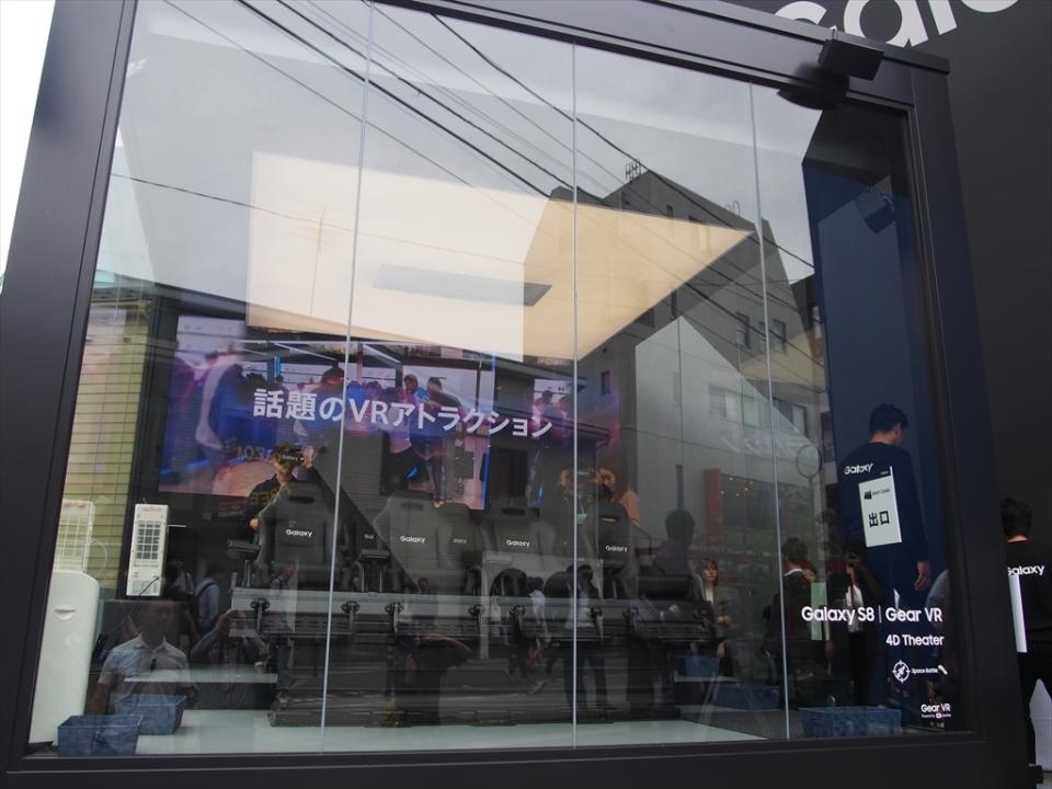 サムスンのVR体験イベント「Galaxy Studio Tokyo」は絶叫間違いなし! 9番目の画像