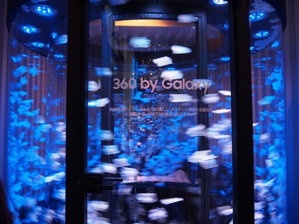 サムスンのVR体験イベント「Galaxy Studio Tokyo」は絶叫間違いなし! 11番目の画像