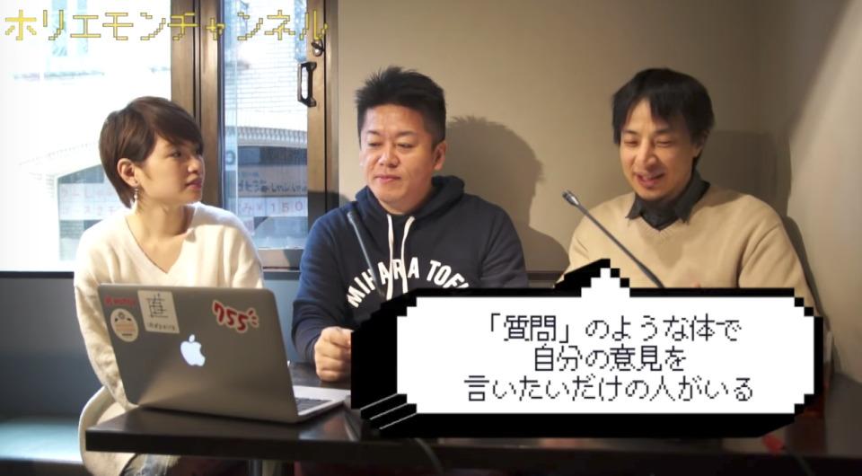 ホリエモン&ひろゆきがWebメディアの未来を大胆予測!「反社会勢力がキュレーションをやりそう」 3番目の画像