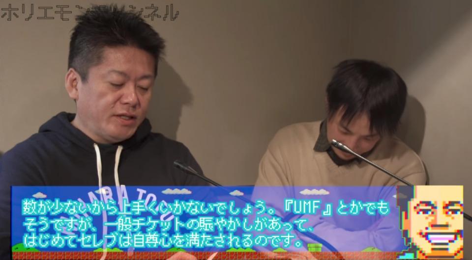 ひろゆき「日本に魅力的なカジノが作れるの?」ホリエモン&ひろゆきが日本のカジノ運営をぶった斬る! 2番目の画像