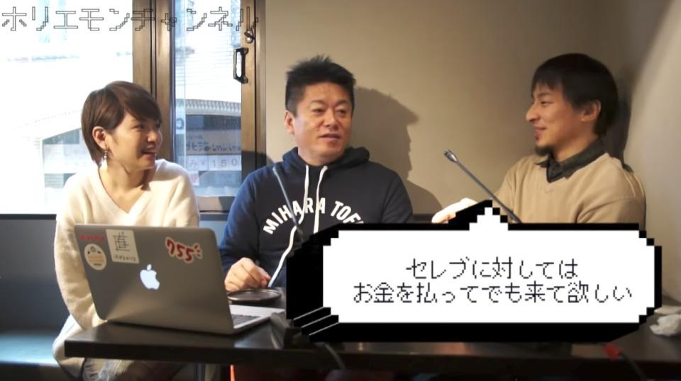 ひろゆき「日本に魅力的なカジノが作れるの?」ホリエモン&ひろゆきが日本のカジノ運営をぶった斬る! 5番目の画像