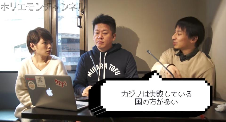 ひろゆき「日本に魅力的なカジノが作れるの?」ホリエモン&ひろゆきが日本のカジノ運営をぶった斬る! 6番目の画像