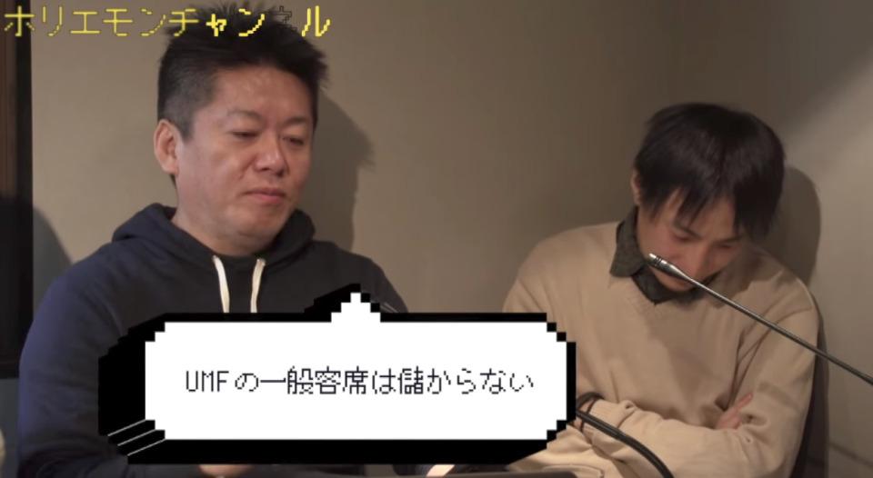 ひろゆき「日本に魅力的なカジノが作れるの?」ホリエモン&ひろゆきが日本のカジノ運営をぶった斬る! 1番目の画像