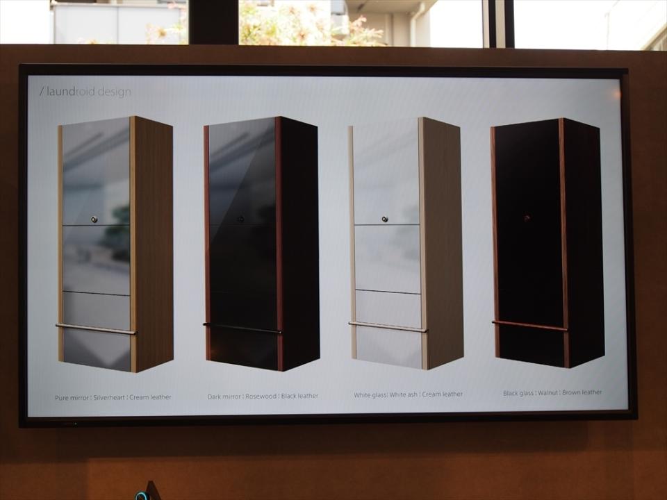 限定予約が開始した全自動衣類折り畳み機「ランドロイド」はお値段なんと185万円! 3番目の画像