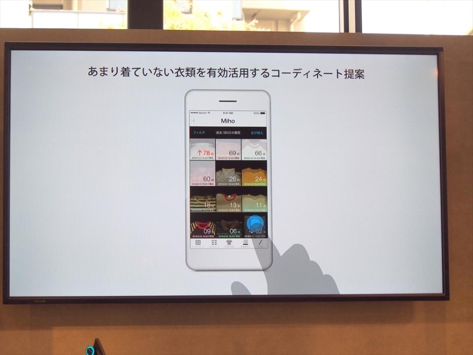限定予約が開始した全自動衣類折り畳み機「ランドロイド」はお値段なんと185万円! 11番目の画像