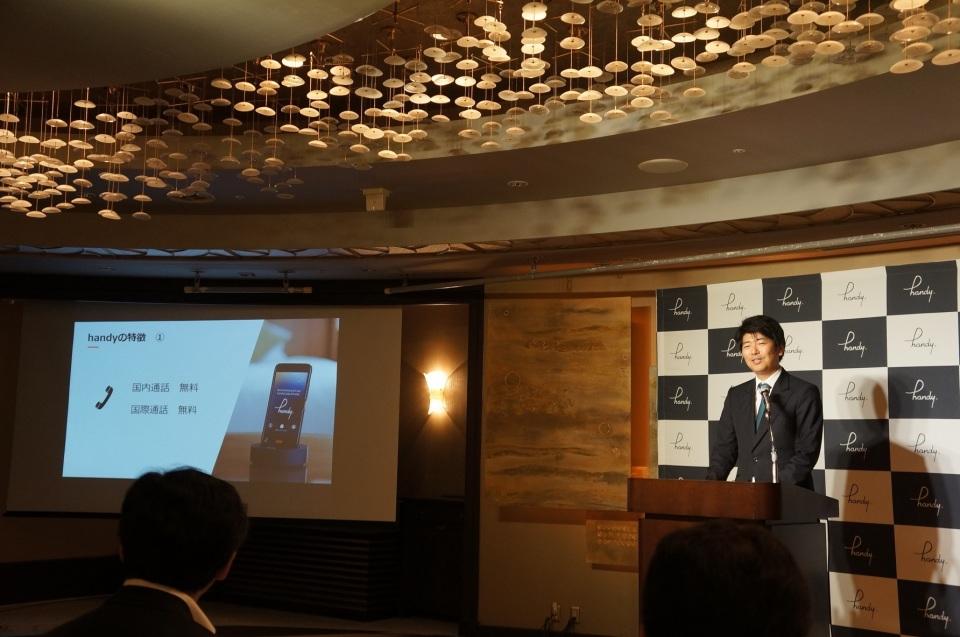 シャープの合弁会社「handy Japan」、客室備付無料レンタルスマホ「handy」日本初導入 11番目の画像