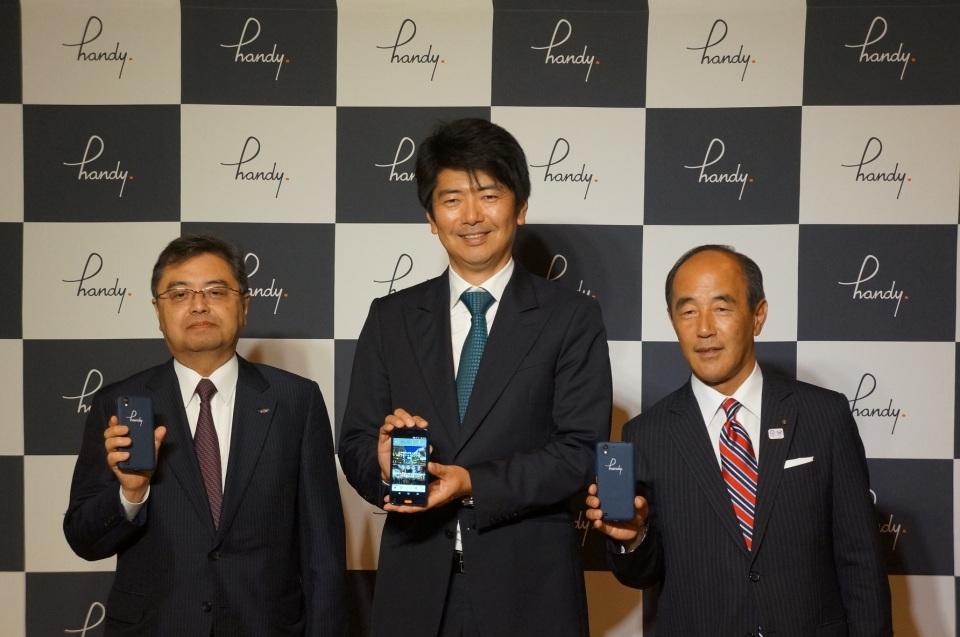 シャープの合弁会社「handy Japan」、客室備付無料レンタルスマホ「handy」日本初導入 12番目の画像