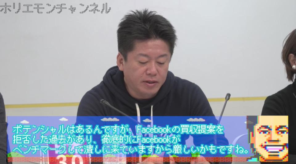 Snapchat社長は第2のジョブズ?ホリエモンが考える、日本でスナチャがイマイチ流行らない理由 2番目の画像
