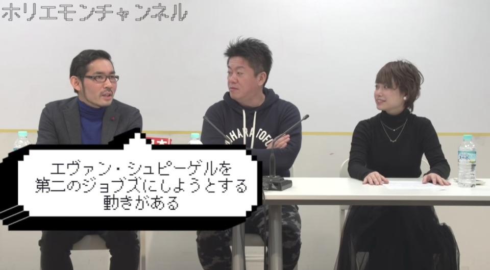 Snapchat社長は第2のジョブズ?ホリエモンが考える、日本でスナチャがイマイチ流行らない理由 3番目の画像