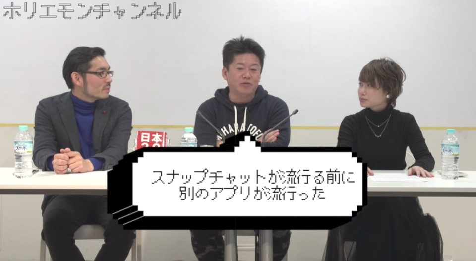 Snapchat社長は第2のジョブズ?ホリエモンが考える、日本でスナチャがイマイチ流行らない理由 4番目の画像