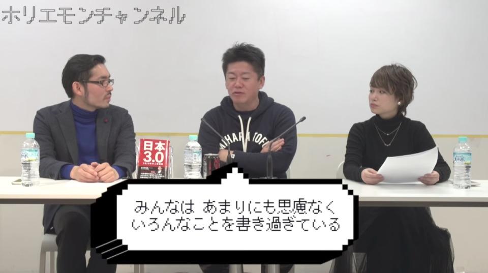 Snapchat社長は第2のジョブズ?ホリエモンが考える、日本でスナチャがイマイチ流行らない理由 5番目の画像