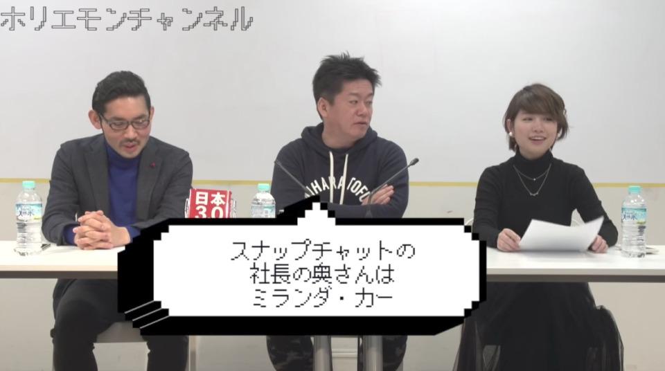 Snapchat社長は第2のジョブズ?ホリエモンが考える、日本でスナチャがイマイチ流行らない理由 1番目の画像