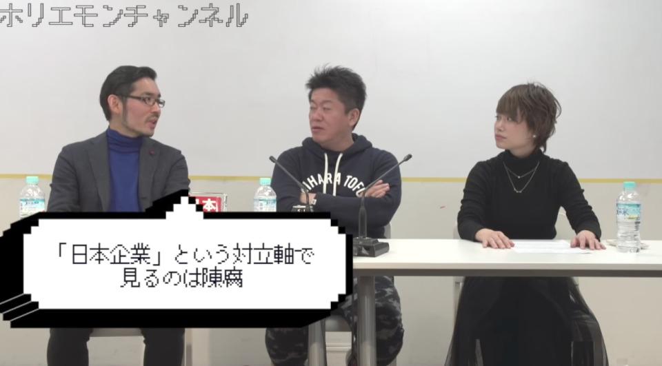 ホリエモンが提言する次世代のキーワードとは?「日本企業だからって応援するのはおかしいよね」 4番目の画像