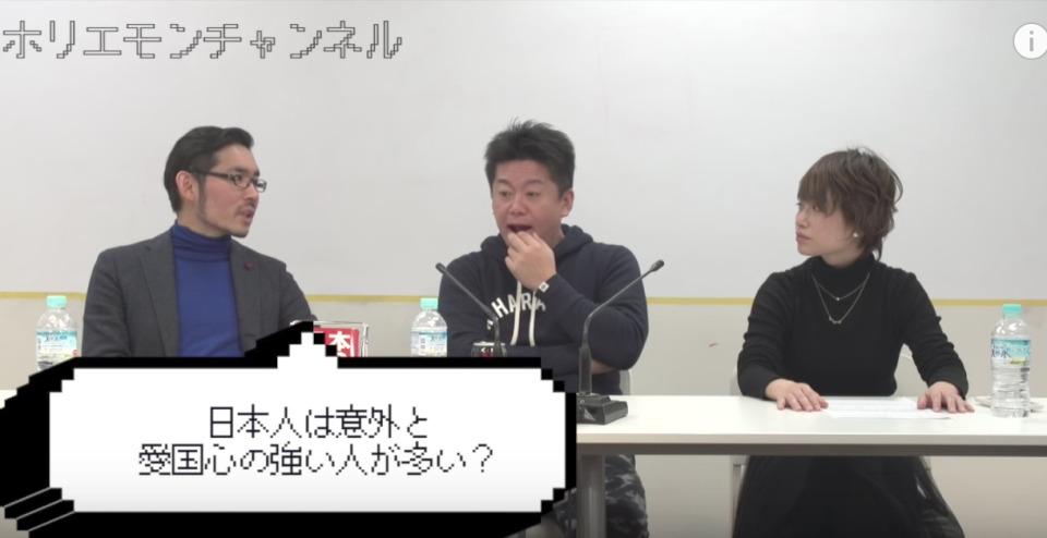 ホリエモンが提言する次世代のキーワードとは?「日本企業だからって応援するのはおかしいよね」 5番目の画像